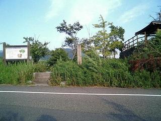 rokuroseyama.jpg
